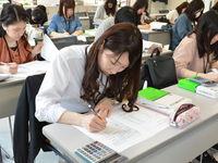 大原医療福祉専門学校からのニュース画像[199]