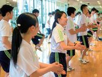 千葉リゾート&スポーツ専門学校からのニュース画像[2957]