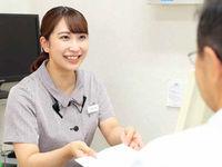 東京医療秘書福祉専門学校からのニュース画像[1115]