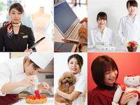 YIC情報ビジネス専門学校