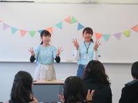 和泉短期大学からのニュース画像[150]