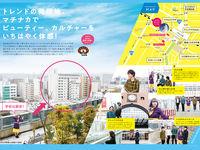 専門学校 明日香美容文化専門大学校からのニュース画像[631]