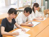 ~面接・筆記試験対策~ オープンキャンパスの画像