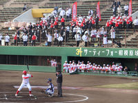日本ウェルネススポーツ大学からのニュース画像[124]