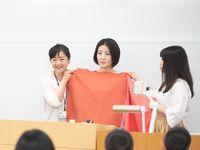 千葉経済大学短期大学部からのニュース画像[4707]