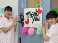 日本ウェルネス歯科衛生専門学校からのニュース画像[334]