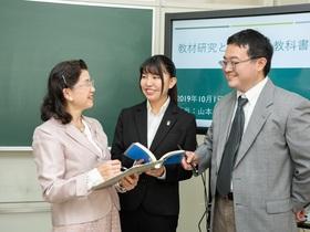 上田女子短期大学{総合文化学科 教職課程(中学校教諭二種免許状・国語)のイメージ