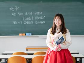 佐賀女子短期大学{地域みらい学科 韓国語文化コースのイメージ