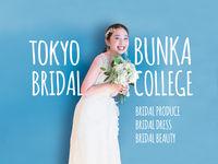 東京文化ブライダル専門学校