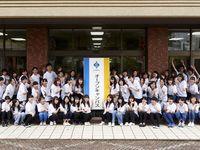 オープンキャンパス(修キャン)2020の画像