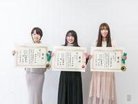 専門学校岡山ビジネスカレッジからのニュース画像[914]