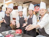 体験入学セミナー(製菓コース)の画像