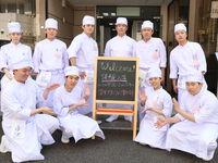 ヨコスカ調理製菓専門学校