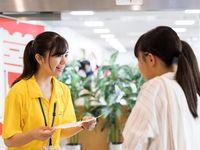 川口短期大学からのニュース画像[2110]