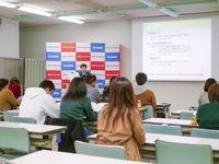 奨学生&AO・推薦入学説明会の画像