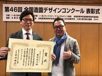 エクステリア&ガーデンアカデミー東京キャンパスからのニュース画像[734]