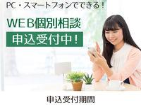 十文字学園女子大学からのニュース画像[4685]