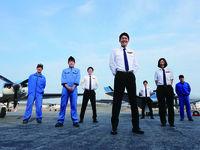 航空業界を目指すあなたへ~高校生のための特別セミナー開催!~【予約制】の画像