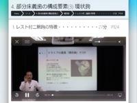 埼玉歯科技工士専門学校からのニュース画像[1131]