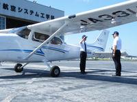 航空操縦学専攻対象 空港キャンパス施設見学会【予約制】の画像