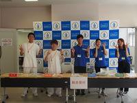 宝塚医療大学・和歌山キャンパス OPEN CAMPUS 2020の画像