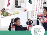 名古屋経営短期大学からのニュース画像[3815]