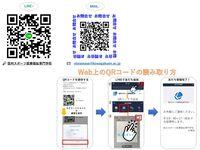 信州スポーツ医療福祉専門学校からのニュース画像[626]