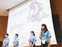 リアルタイム配信オープンキャンパス 開催中!!の画像