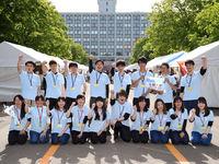 札幌大学女子短期大学部からのニュース画像[2056]