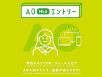 東京製菓学校からのニュース画像[2084]