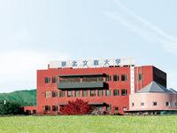 東北文教大学
