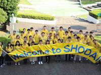 横浜商科大学からのニュース画像[4177]