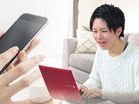 【オンライン型】学校入試説明会の画像