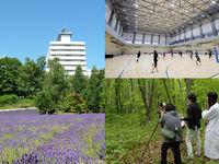 東海大学 札幌キャンパス