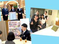 東京YMCA国際ホテル専門学校からのニュース画像[2938]