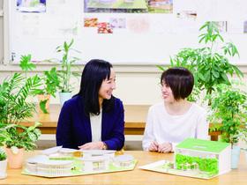 東京家政学院大学{現代生活学部 生活デザイン学科のイメージ