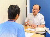 【総合型選抜対策セミナー】11/7(日),13(土),14(日)開催@多摩の画像