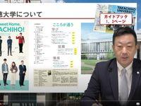 高千穂大学からのニュース画像[3598]