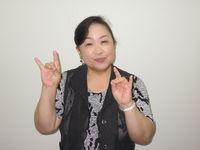 岩谷学園テクノビジネス横浜保育専門学校からのニュース画像[2874]