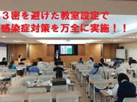 町田・デザイン専門学校からのニュース画像[356]