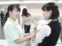 中央動物専門学校からのニュース画像[296]