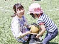 こども教育宝仙大学からのニュース画像[3649]