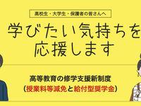 専門学校 武蔵野ファッションカレッジからのニュース画像[3885]