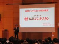 札幌商工会議所付属専門学校からのニュース画像[1179]