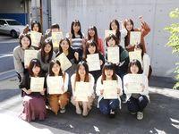 大阪バイオメディカル専門学校からのニュース画像[611]