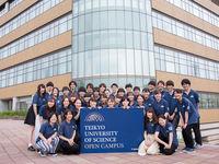 オープンキャンパス2021 @ 千住キャンパスの画像