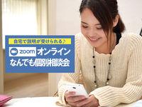 仙台デザイン&テクノロジー専門学校からのニュース画像[730]