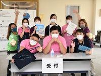 関西看護医療大学からのニュース画像[3311]