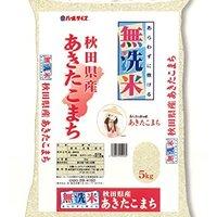 無洗米のおすすめ人気ランキング8選