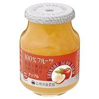 りんごジャムのおすすめ人気ランキング10選【いつもの朝食が変わる!】
